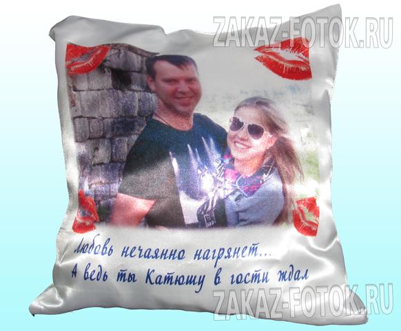 подушка с фотографиями на заказ екатеринбург
