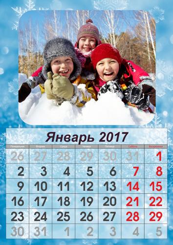 календарь на заказ со своими фотографиями цена
